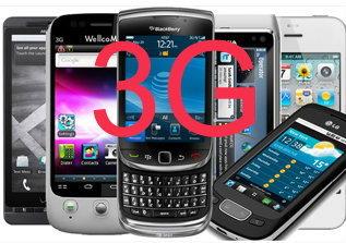 เอาจริง ! กสทช. เร่งประมูล 3G