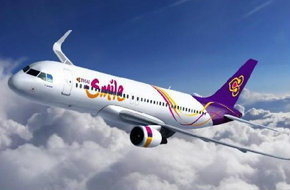 การบินไทยไฟเขียวขึ้นเงินเดือนพนักงาน