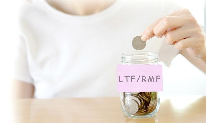 4 วิธีค้นหากองทุน LTF-RMF ที่ใช่ สำหรับลดหย่อนภาษี
