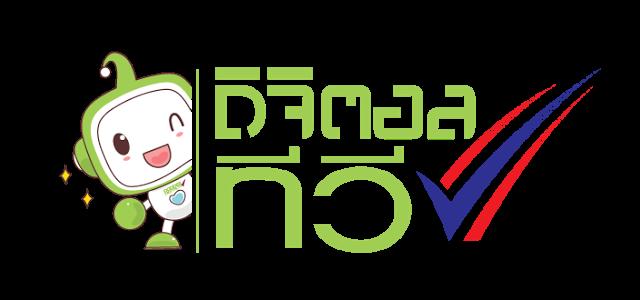 doodee-sticker