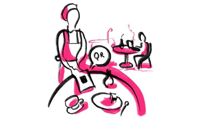 การใช้งานระบบการซื้อขายและการทำธุรกรรมผ่านโทรศัพท์มือถือ 4-M Commerce