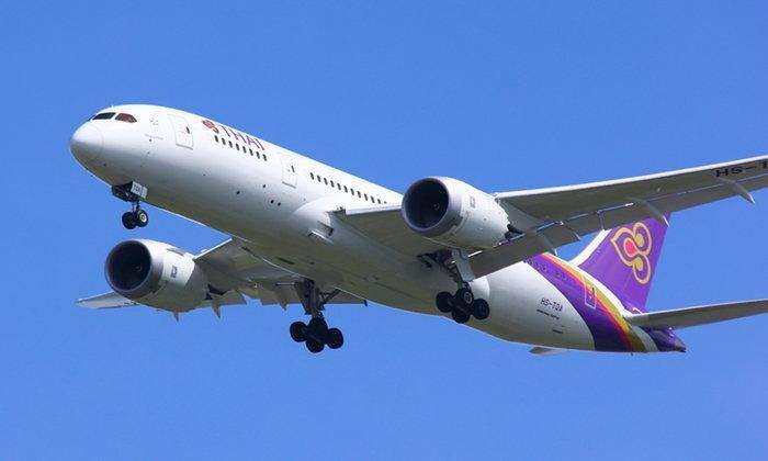'การบินไทย' ยังอ่วม ปี 60 ขาดทุนกว่า 2 พันล้านบาท