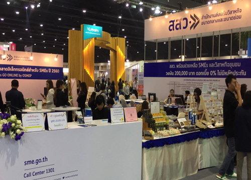 Thailand Industry Expo 2017วันสุดท้ายคึกคัก