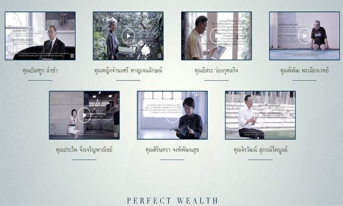 5 คนต้นแบบ กับนิยามชีวิตของความมั่งคั่งที่สมบูรณ์