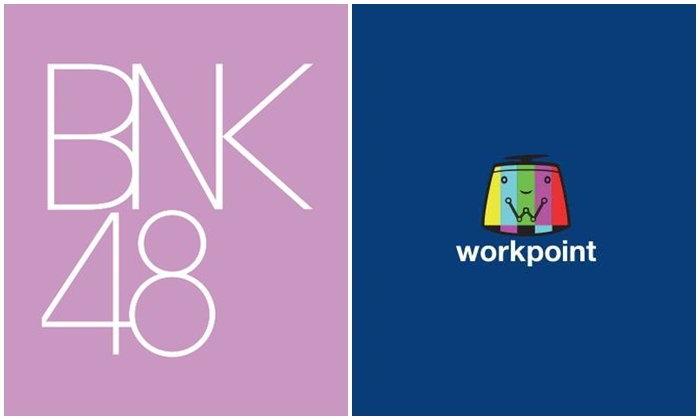 """BNK48 จับมือ """"เวิร์คพอยท์"""" ตั้งบริษัทผลิตรายการทีวี-จัดคอนเสิร์ต"""