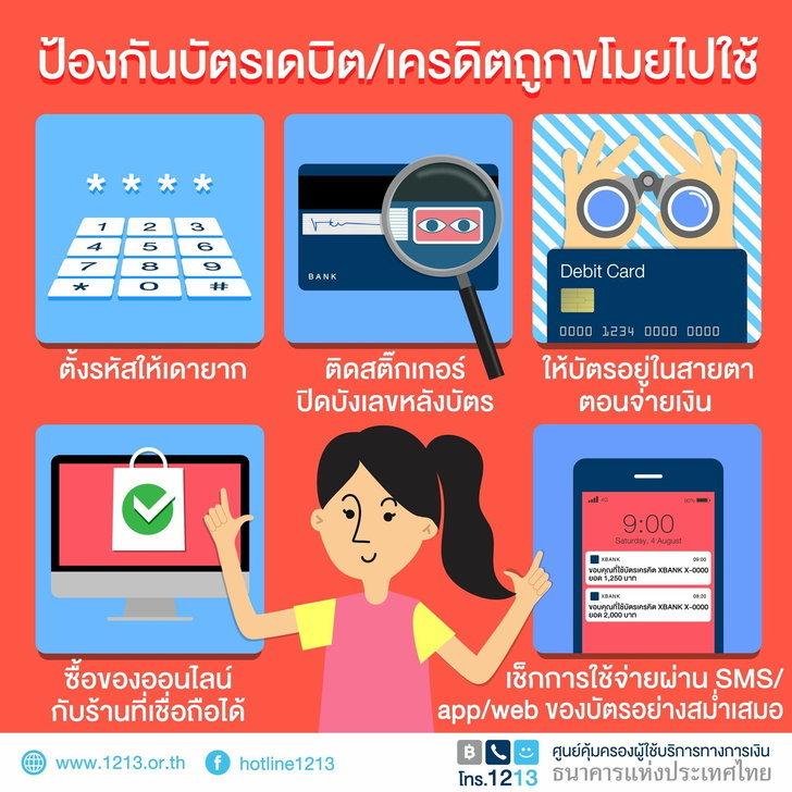 messageimage_1533440820963