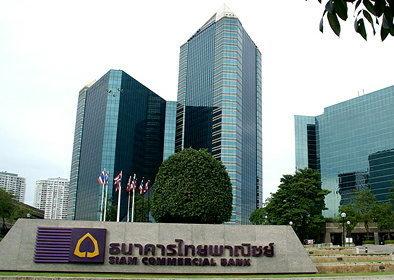 SCB คว้าแบงค์ไทยอันดับ 1 จากฟอร์บส์