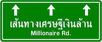 Millionaire_2
