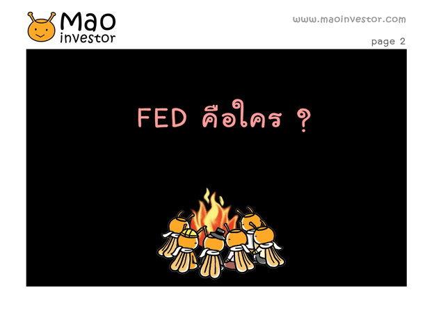 mao_fed2