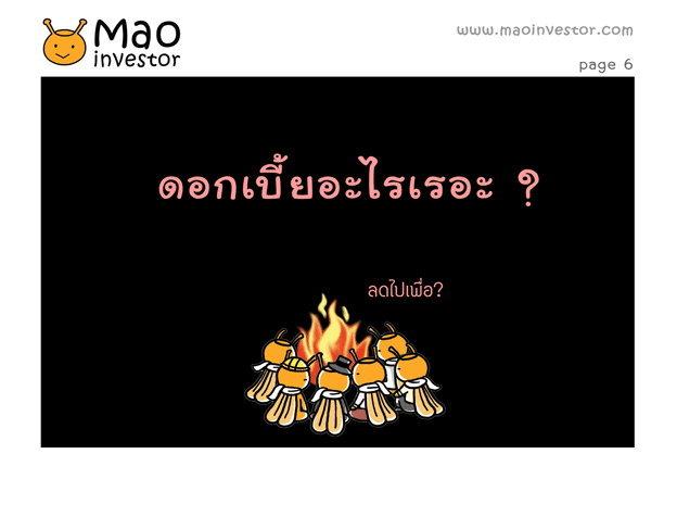 mao_fed6