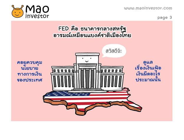 mao_fed3