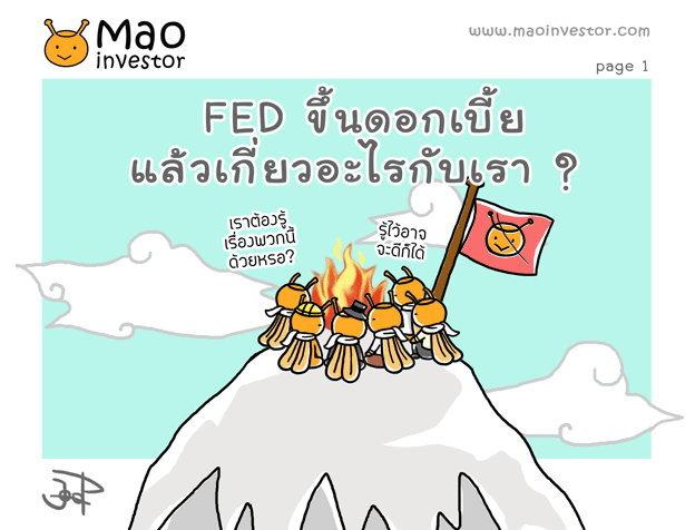 mao_fed1
