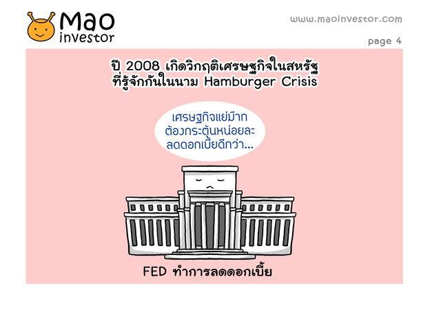 mao_fed4