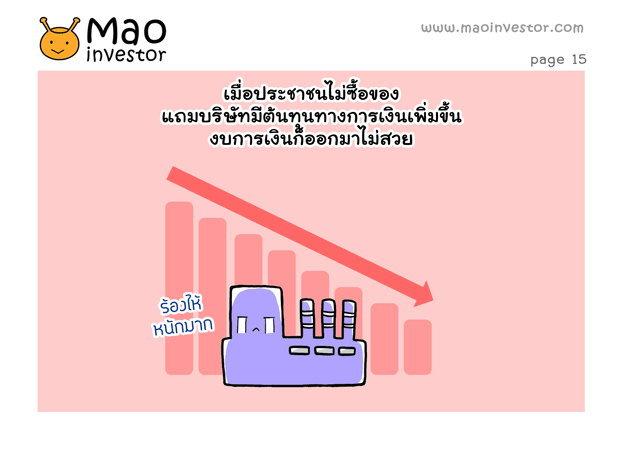mao_fed15