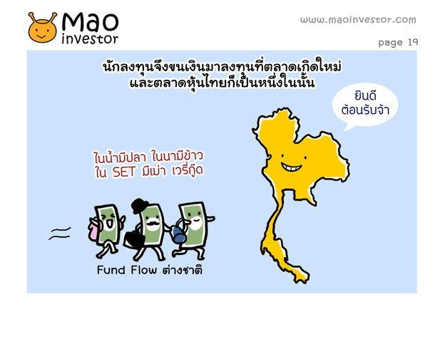 mao_fed19