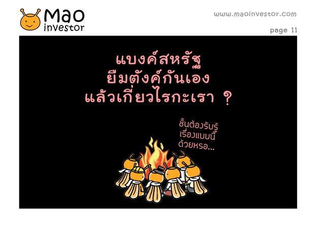 mao_fed11