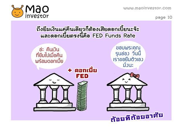 mao_fed10