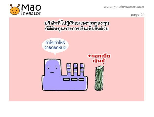 mao_fed14