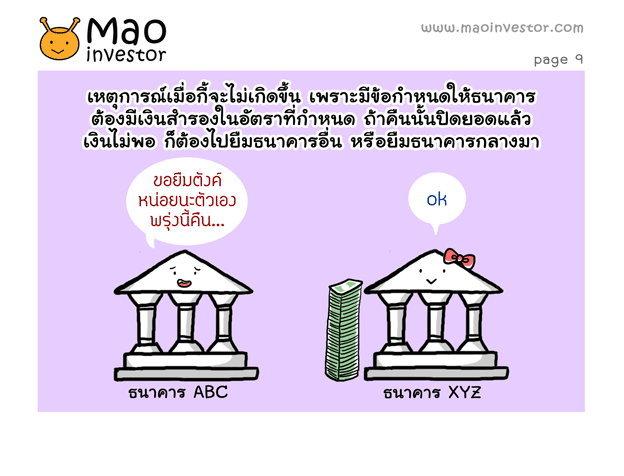 mao_fed9