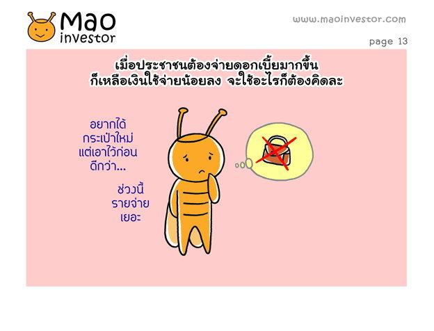 mao_fed13