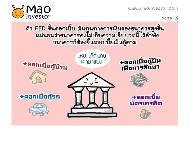 mao_fed12