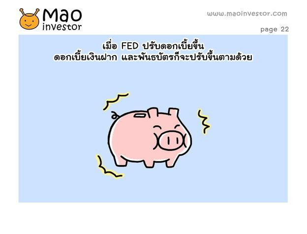 mao_fed22