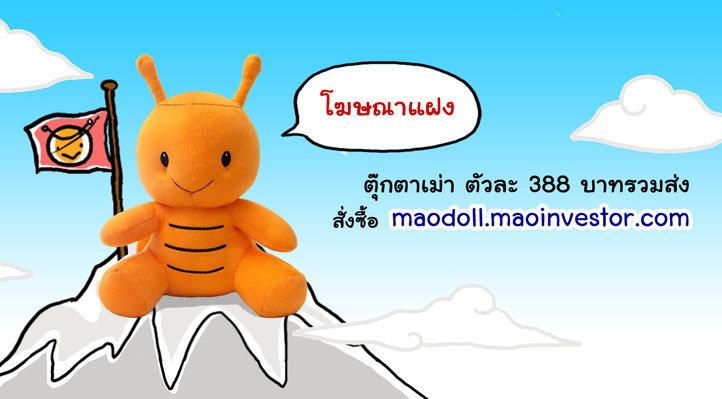 thumbnail_maodoll