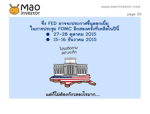 mao_fed25