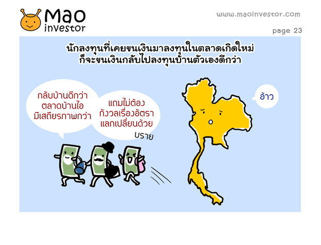 mao_fed23
