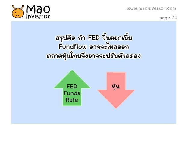 mao_fed24