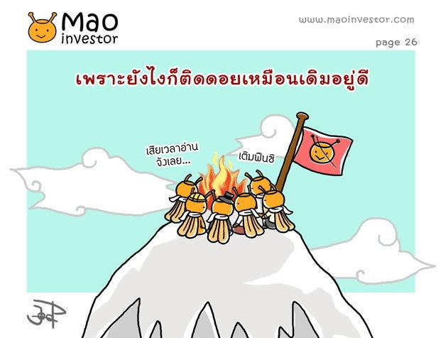 mao_fed26