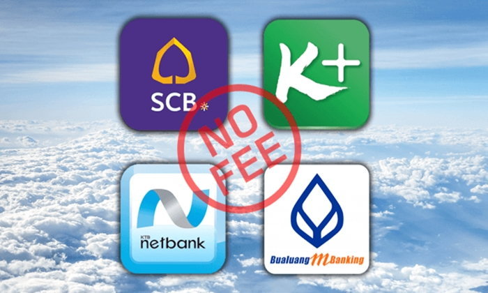 สรุปข้อมูลแบงก์ใหญ่ประกาศ 'ฟรีค่าธรรมเนียม' บน Online Banking