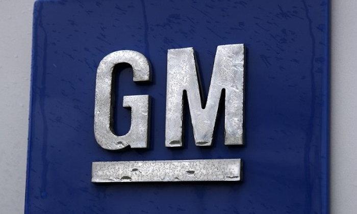 """""""GM"""" เทพนักงาน 4,000 ชีวิต ทำราคาหุ้นดิ่งเล็กน้อย ก่อนปิดตลาดที่ 38.93 ดอลลาร์สหรัฐ"""