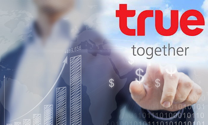 ผู้ถือหุ้นทรู เฮ! รับข่าวดี รายได้ทะลุแสนล้าน โตแซงคู่แข่ง กำไรกว่า 7 พันล้าน ปันผลทันที