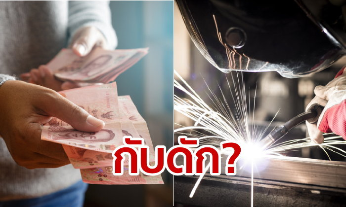 """นโยบายเซอร์ไพรส์ """"พปชร."""" อาจติดกับดัก นักวิชาการห่วงเศรษฐกิจไทยคล้ายวิกฤตกรีซ"""