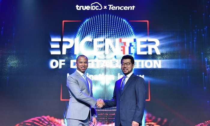 ที่แรกในไทย! ทรู ไอดีซี จับมือ เทนเซ็นต์ ตั้งแพลตฟอร์ม Cloud ระดับโลก