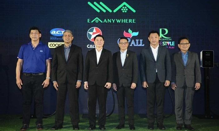 EA Anywhere จับมือ 4 พันธมิตรรายใหญ่ ตั้งเป้าขยายสถานีชาร์จรถยนต์ไฟฟ้าทั่วประเทศ
