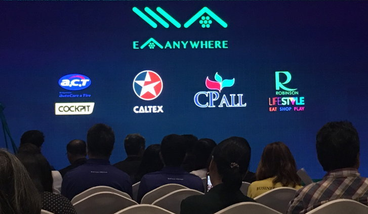 ea-anywhere-event-1