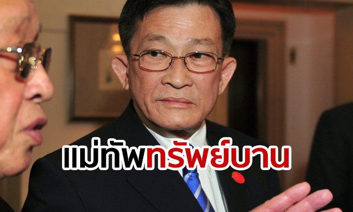 """สมพงษ์ อมรวิวัฒน์ หัวเรือ """"เพื่อไทย"""" มีสินทรัพย์จัดจ้านก่อนนำทัพฝ่ายค้านเต็มตัว"""
