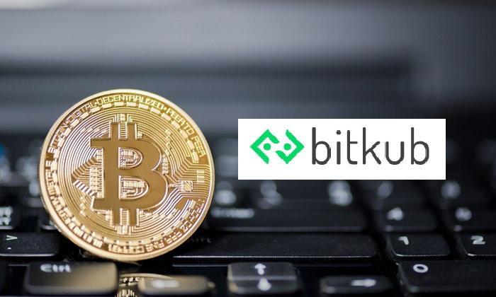 Bitkub ขึ้นเบอร์ 1 เว็บเทรดคริปโตในไทย หลัง BX เว็บเทรดบิทคอยน์ในไทยหยุดให้บริการ