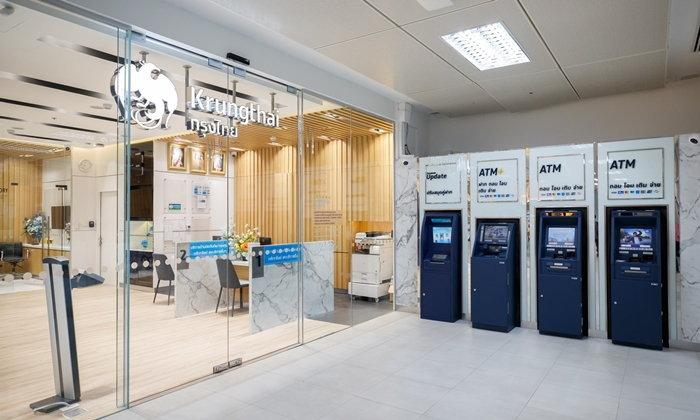 ธนาคารกรุงไทย เปิดศูนย์บริการที่โรงพยาบาลศิริราช เจาะกลุ่มสุขภาพ