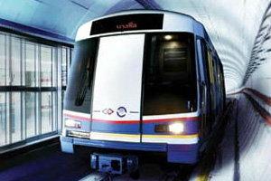 ค่าครองชีพพุ่ง! ค่ารถไฟใต้ดินเก็บเพิ่มอีก
