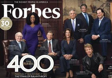 """""""ฟอร์บส์""""จับ 12 มหาเศรษฐีสหรัฐขึ้นปก ล่าสุด""""บิล เกตส์""""ยังรวยสุดแดนมะกัน"""