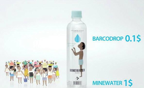 น้ำดื่มสองบาร์โค้ด จ่ายปุ๊บบริจาคปั๊บ…เด็กในแอฟริกาได้ดื่มด้วย