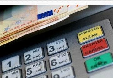 เตือนภัย! แก๊งค์หลอกโอนเงินผ่าน ATM ระบาด