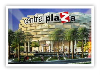 เซ็นทรัลขึ้นศูนย์การค้าแห่งใหม่ 14 แห่งทั่วประเทศ