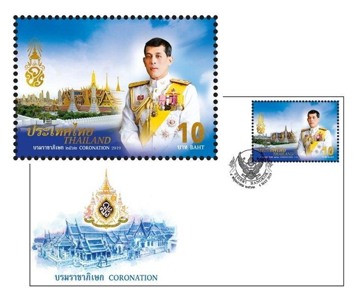 thaipostt