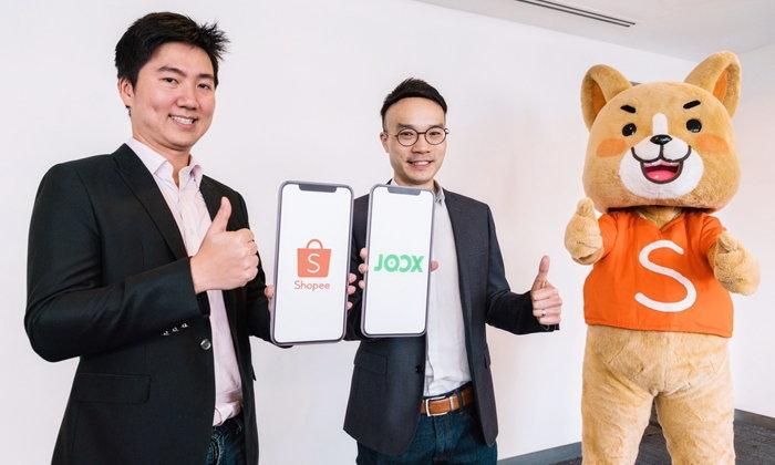 JOOX จับมือ Shopee เปิดร้านขาย JOOX VIP ราคาพิเศษตลอดปี