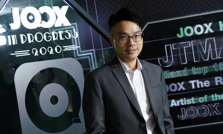 JOOX ชู 3 คีย์หลัก ลุยตลาดปี 2020