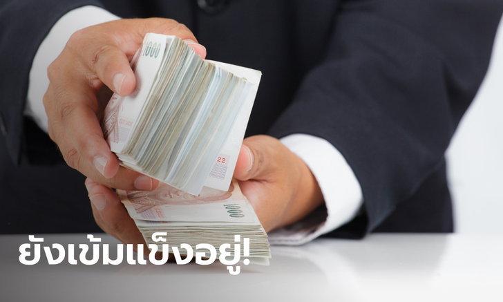 คลังชี้กู้เงิน 20,000 ล้านบาท เป็นไปตามแผนบริหารหนี้ปกติ